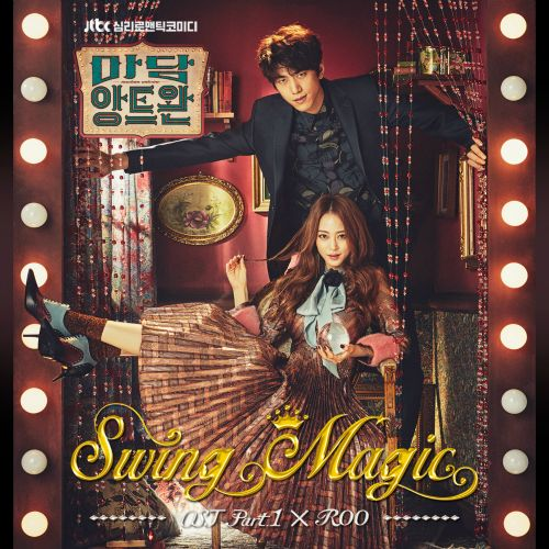 ROO – Madame Antoine OST Part.1 – Swing Magic K2Ost free mp3 download korean song kpop kdrama ost lyric 320 kbps