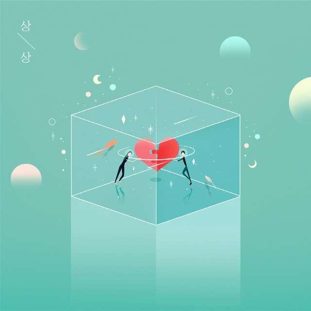 [Mini Album] Kim Min Ji – 첫번째 상상 (MP3)