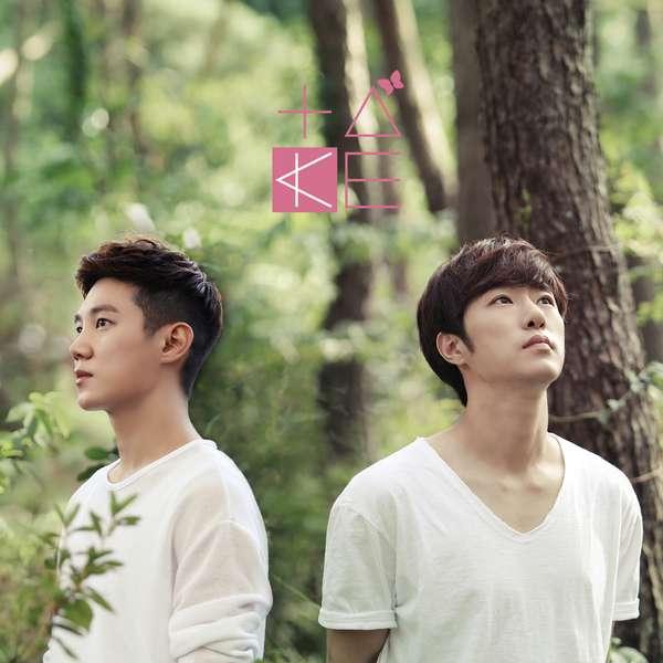 Take - 이별이란 거, 이렇게 쉬울 줄 알았더라면… K2Ost free mp3 download korean song kpop kdrama ost lyric 320 kbps