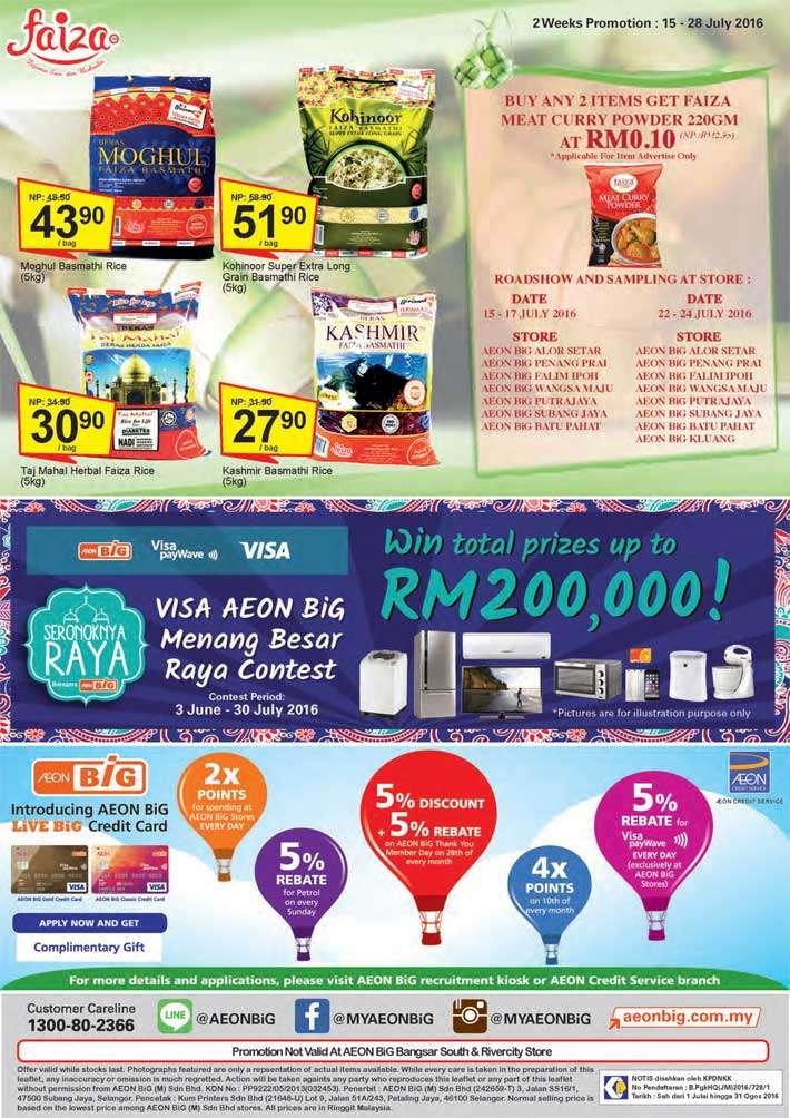 Aeon Big Catalogue (15 July - 28 July 2016)