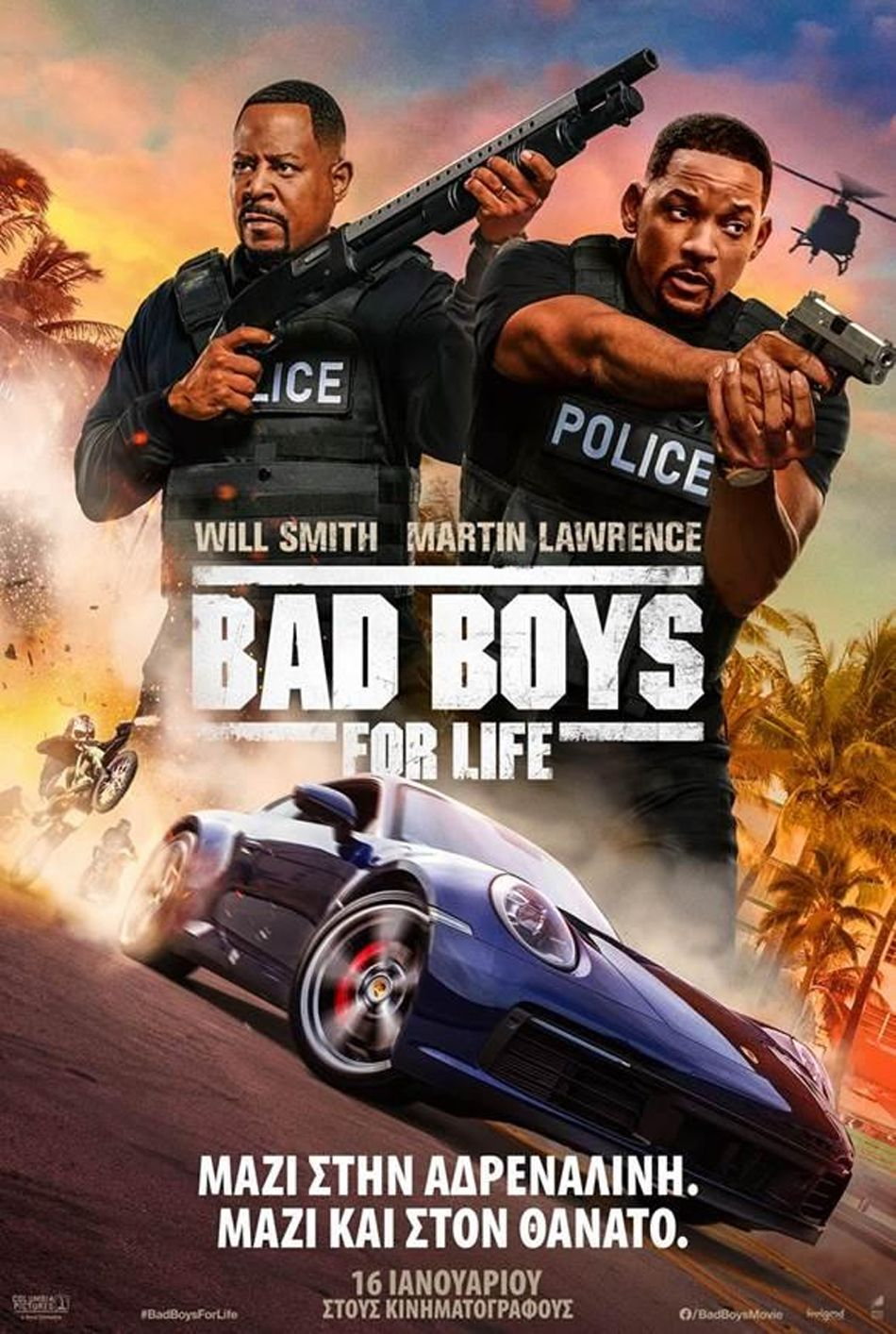 Bad Boys For Life - Trailer / Τρέιλερ Poster