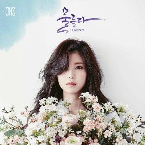 Jung Hyo Seong (Hyosung) - Colored (Full 2nd Mini Album) - Find Me + MV K2Ost free mp3 download korean song kpop kdrama ost lyric 320 kbps