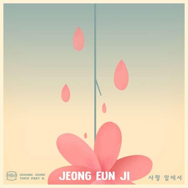 Jeong Eun Ji (APink) - Entertainer OST Part.6 - A Love Before K2Ost free mp3 download korean song kpop kdrama ost lyric 320 kbps