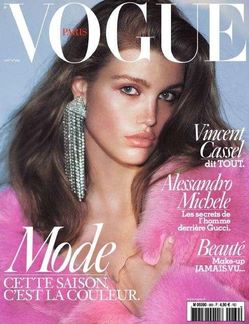 Vogue Paris - Aout 2016