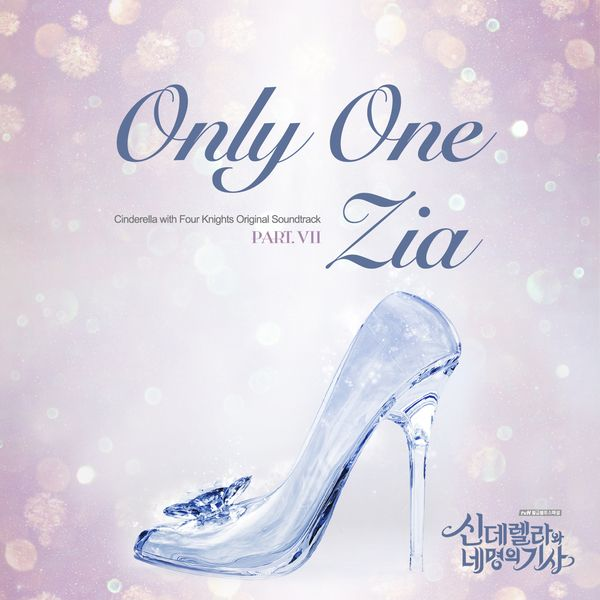 Zia - Cinderella & Four Knights OST Part.7 - Only One K2Ost free mp3 download korean song kpop kdrama ost lyric 320 kbps