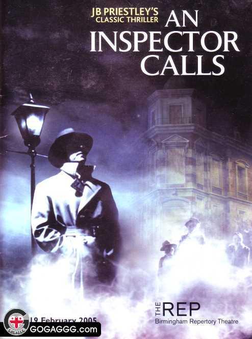 ნსპექტორის ვიზიტი | An Inspector Calls (ქართულად)