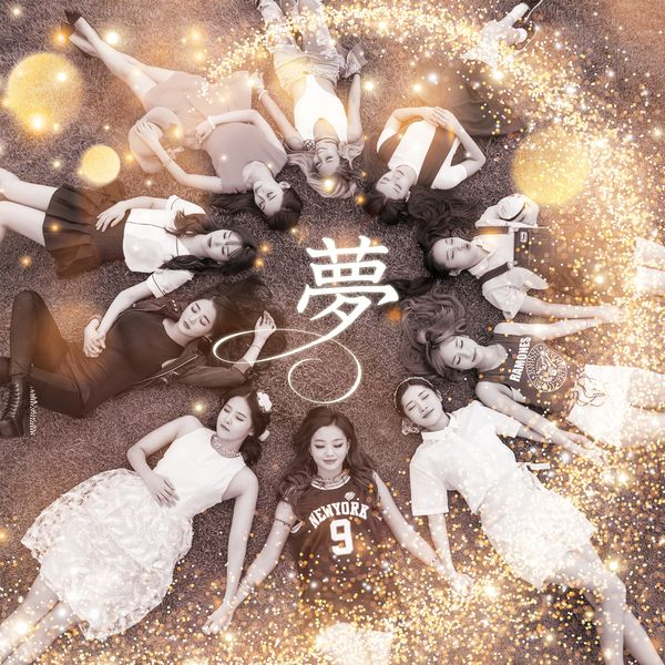 Real Girls Project - Dream + MV (Debut Single) K2Ost free mp3 download korean song kpop kdrama ost lyric 320 kbps