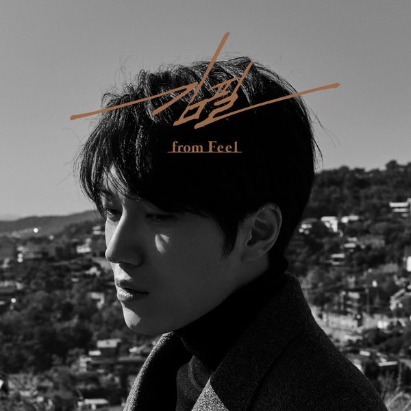 Kim Feel - from Feel - Seongbukdong K2Ost free mp3 download korean song kpop kdrama ost lyric 320 kbps