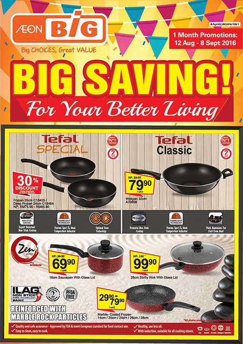 Aeon Big Catalogue (12 August - 6 September 2016)