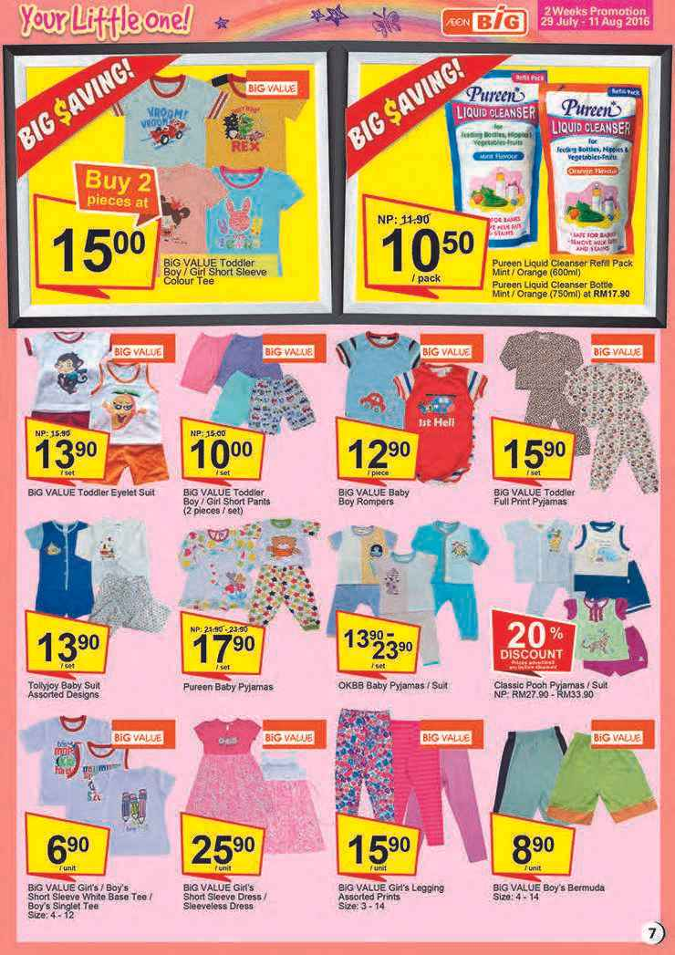 Aeon Big Catalogue (29 July - 11 August 2016)