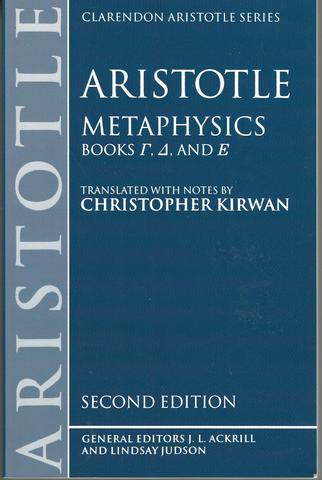 Metaphysics: Books Gamma, Delta, and Epsilon (Clarendon Aristotle Series) (Bks.4-6), Aristotle