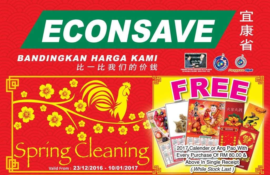 EconSave Catalogue (23 December 2016 - 10 January 2017)