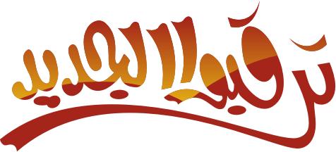 53 arabp2p.com