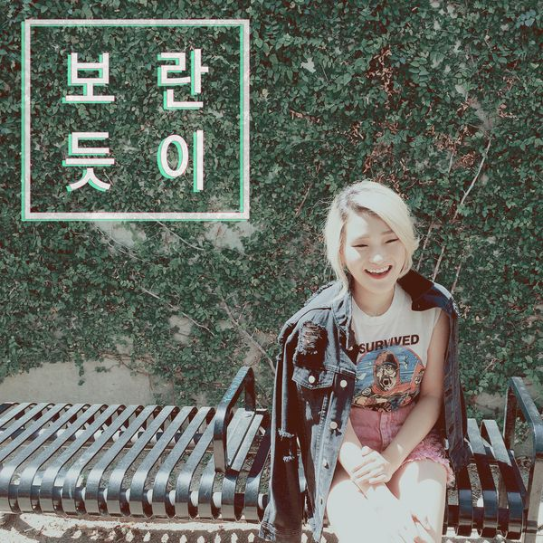 Sonnet Son, Andup - Without You K2Ost free mp3 download korean song kpop kdrama ost lyric 320 kbps