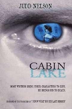 Gölün Sırrı - 2000 Türkçe Dublaj DVDRip indir