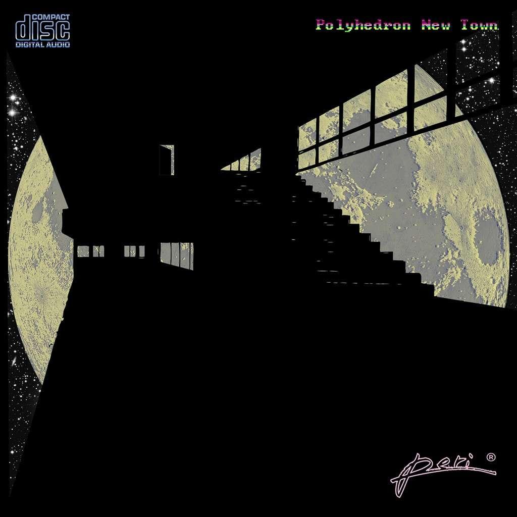 [Album] Perry Kim – 다면체 신도시 (MP3)