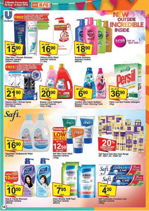 Aeon Big Catalogue (26 August - 8 September 2016)