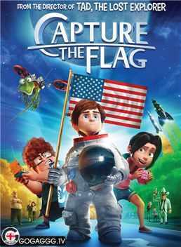 Capture the Flag / შეიპყარი დროშა