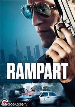 გამართლება / Rampart