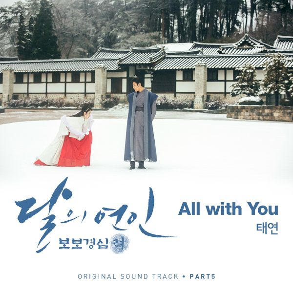 Taeyeon (SNSD) - Moon Lovers : Scarlet Heart Ryo OST Part.5 - All With You K2Ost free mp3 download korean song kpop kdrama ost lyric 320 kbps