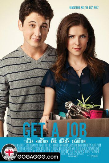 Get a Job / სამსახურის მიღება (2016)