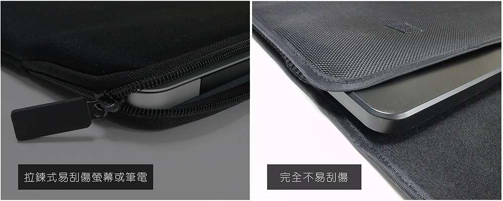 15吋保護袋 螢幕收納袋 筆電保護袋
