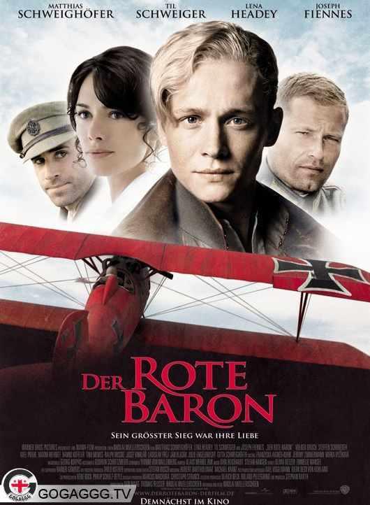 The Red Baron / წითელი ბარონი