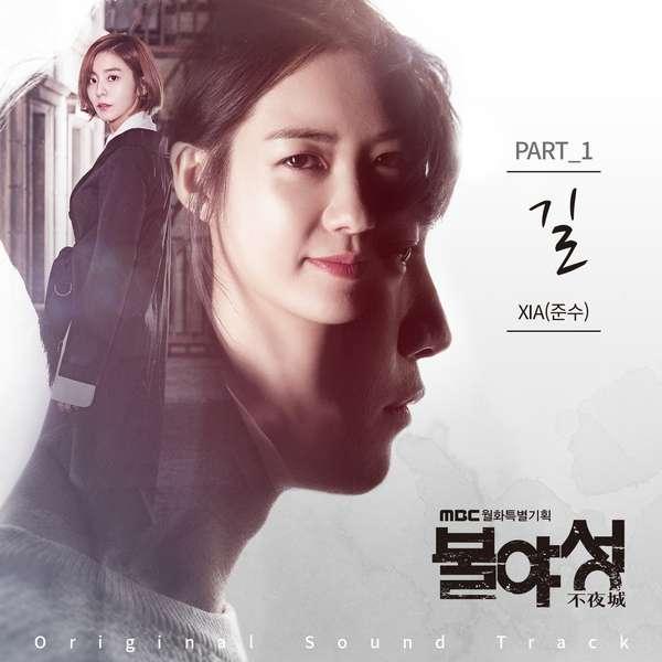 Xia (Junsu) - Night Light OST Part. 1 - The Road K2Ost free mp3 download korean song kpop kdrama ost lyric 320 kbps