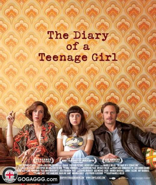 თინეიჯერი გოგოს დღიური | The Diary of a Teenage Girl (ქართულად)