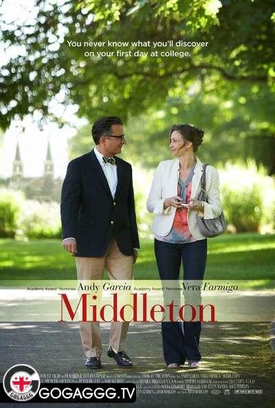 At Middleton / მიდდლტონი