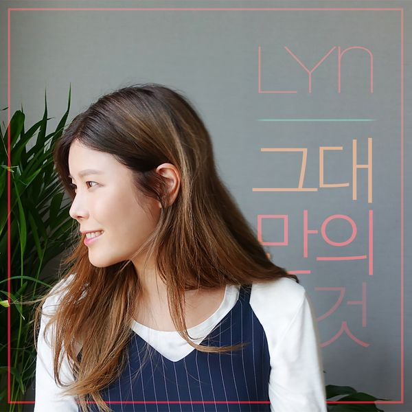LYn - Only Yours Feat. Soulman K2Ost free mp3 download korean song kpop kdrama ost lyric 320 kbps