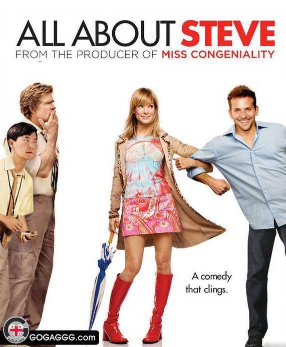 All About Steve | ყველაფერი სთივის შესახებ