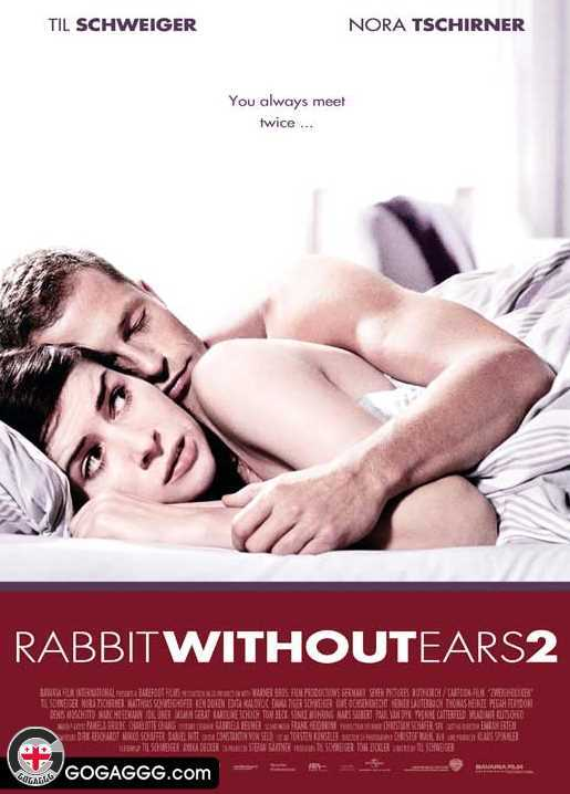 Rabbit Without Ears 2 | ლამაზმანი 2