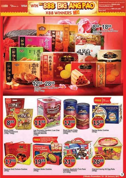 Aeon Big Catalogue (13 January - 26 January 2017)