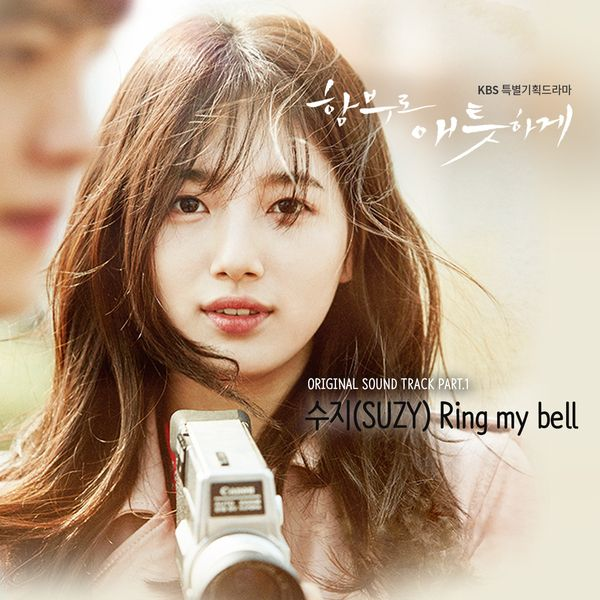 Suzy (Miss A) - Uncontrollably Fond OST Part.1 - Ring My bell K2Ost free mp3 download korean song kpop kdrama ost lyric 320 kbps