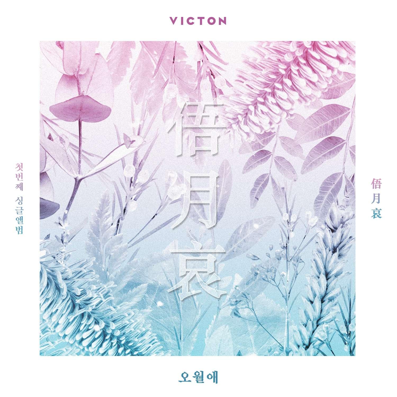 [Single] VICTON – TIME OF SORROW (MP3)