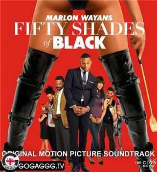 შავის 50 ელფერი / Fifty Shades of Black