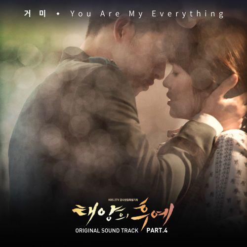 Gummy - Descendants Of The Sun OST Part.4 - You're My Everything K2Ost free mp3 download korean song kpop kdrama ost lyric 320 kbps