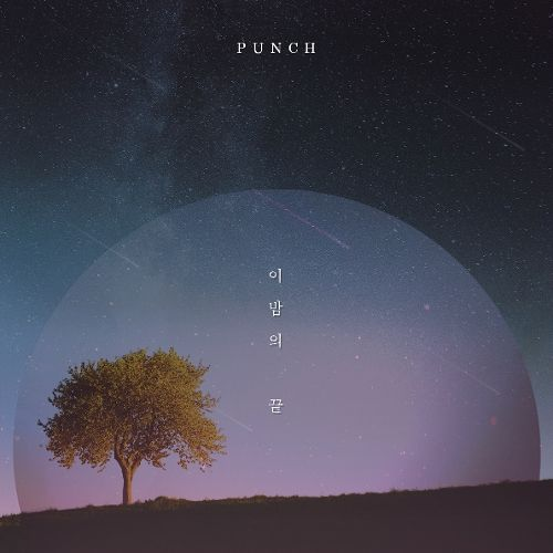[Single] Punch – End of The Night