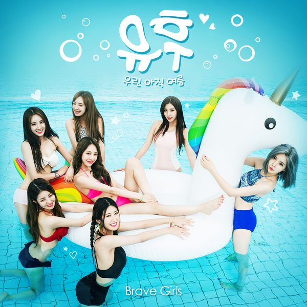 Brave Girls - Yoo Hoo + MV K2Ost free mp3 download korean song kpop kdrama ost lyric 320 kbps