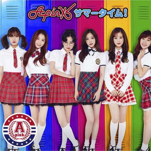 Apink - Summer Time - Sunshine Girl (Japanese Single) K2Ost free mp3 download korean song kpop kdrama ost lyric 320 kbps