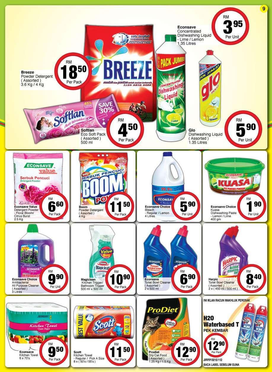 EconSave Catalogue (11 November - 22 November 2016)