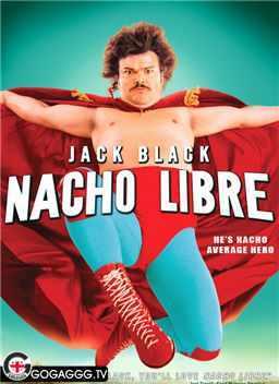 თავისუფლებისათვის მებრძოლი / Nacho Libre