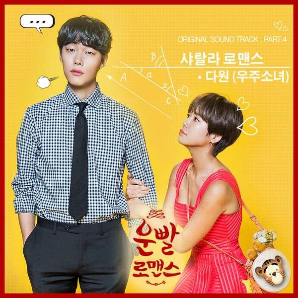 Dawon (Cosmic Girls) - Lucky Romance OST Part.4 - Syalala Romance K2Ost free mp3 download korean song kpop kdrama ost lyric 320 kbps