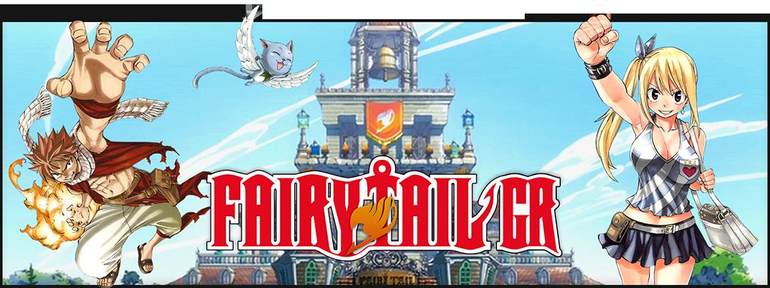 Fairy Tail Gr