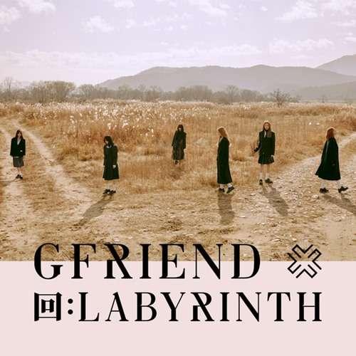 GFRIEND Lyrics