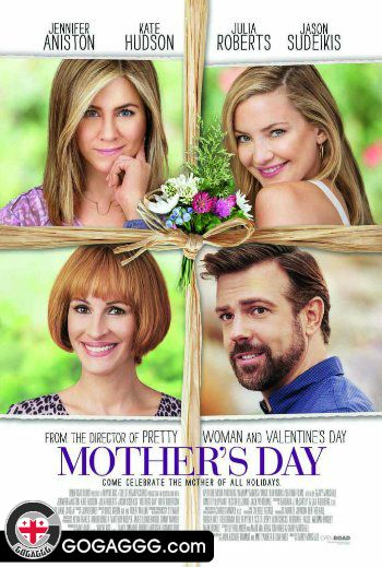 Mother's Day / დედის დღე (2016)
