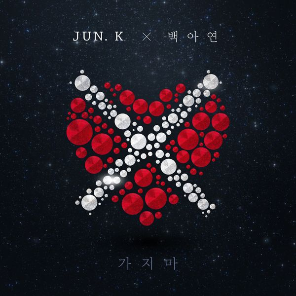 Jun K (2PM), Baek A Yeon - Don't Go K2Ost free mp3 download korean song kpop kdrama ost lyric 320 kbps
