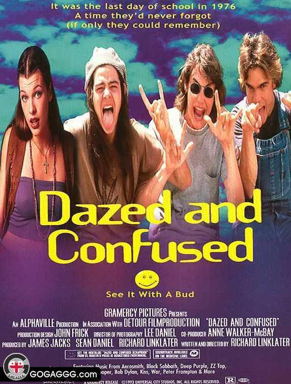 მოწეულები და აფორიაქებულები | Dazed and Confused