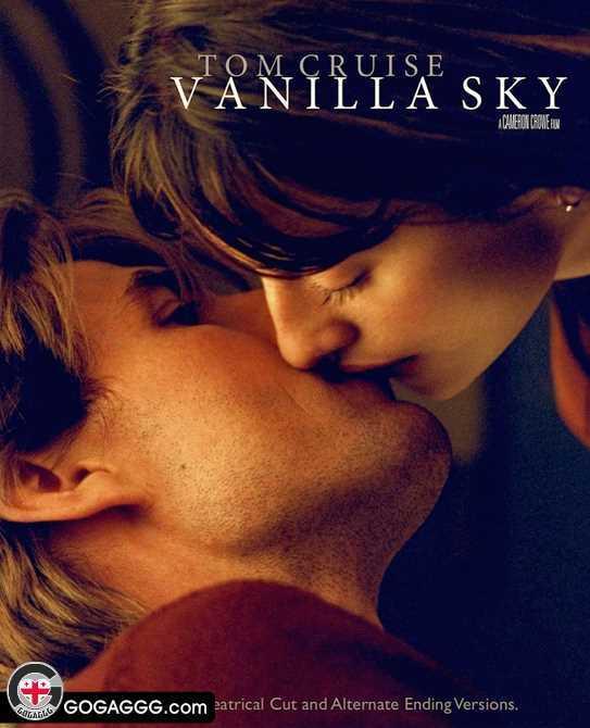 Vanilla Sky | ვანილის ცა